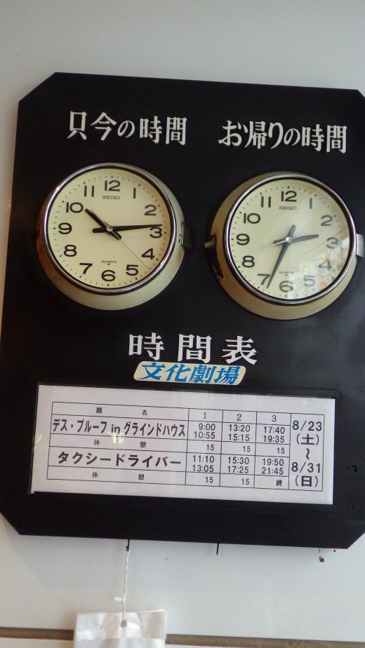 IMGP1177