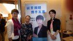 亜州友好協会設立20周年記念講演会