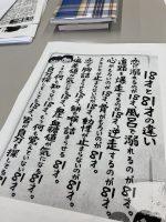 日本人の習性